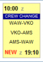 leon:planned-flights:crew-change.png