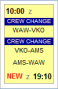 updates:crew-change-2.png